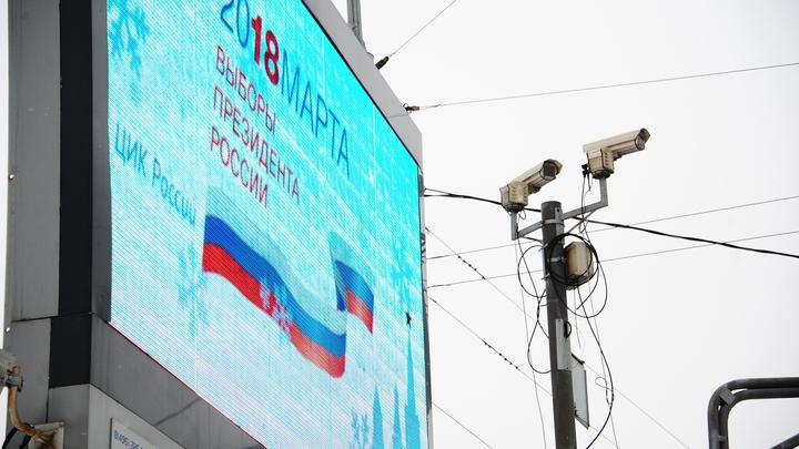 ЦИК подключит космические технологии для информирования о выборах 18 марта