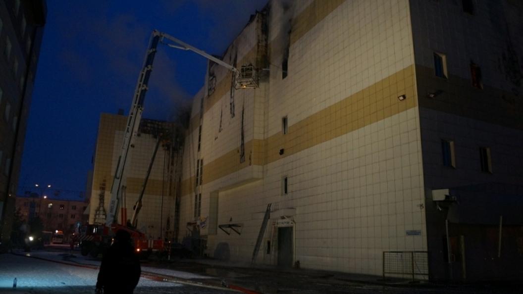 Петербургские специалисты  узнали , что пожар в«Зимней вишне» произошел из-за протечки