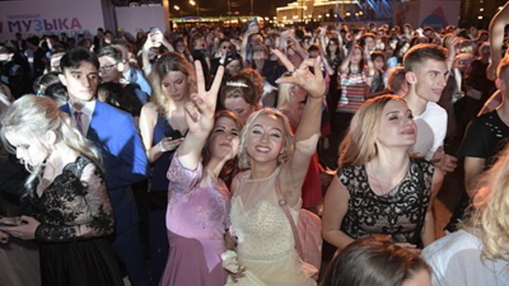 Выпускные вечера в 2021 году в Забайкалье: власти озвучили формат, дату и ограничения