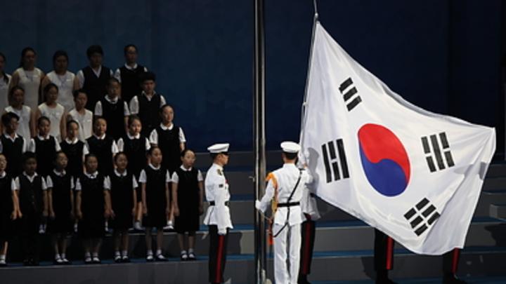 30 лет позади - 30 лет впереди: Южная Корея решила дружить с Россией за спиной США