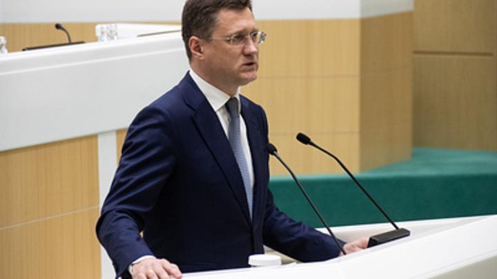 Новак предупредил Россию о потрясениях масштабнее кризиса-2008