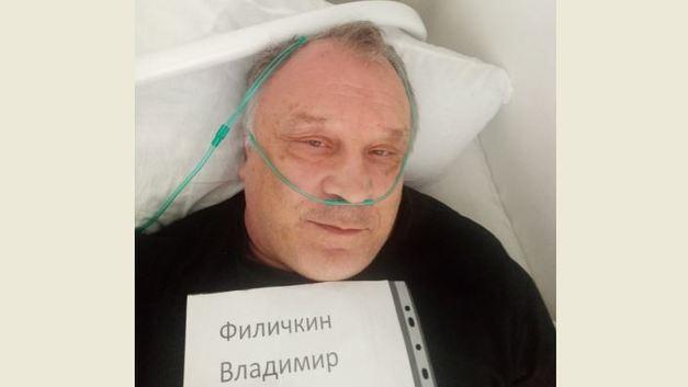 Журналист из Челябинска описал муки больных коронавирусом