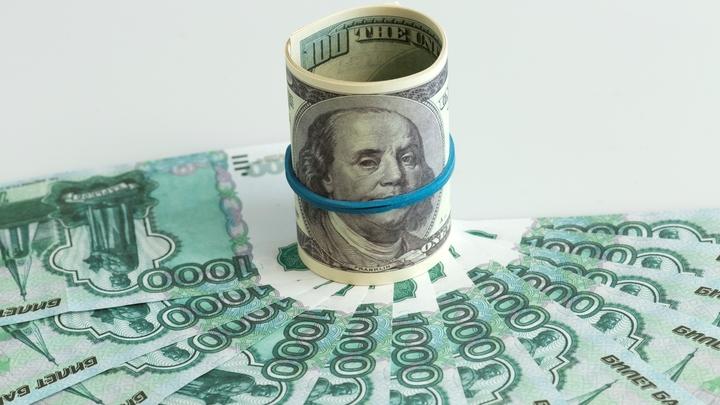 Россия требует от Кипра налога в 15%. В этой схеме есть исключение