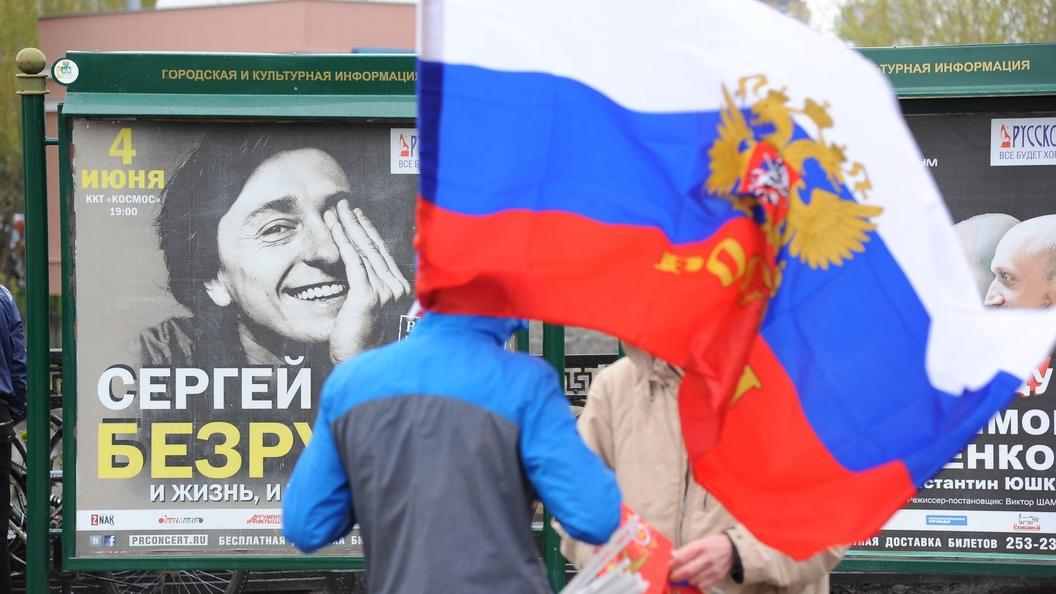 Жители России гордятся своим флагом, гербом игимном