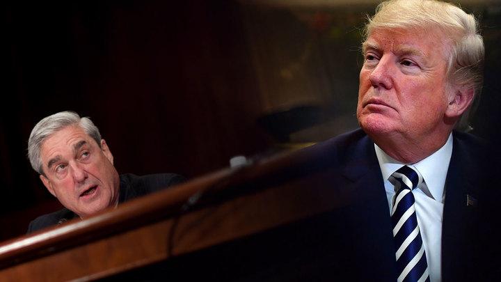 Американцы требуют от Мюллера прекратить «вешать» русских на Трампа