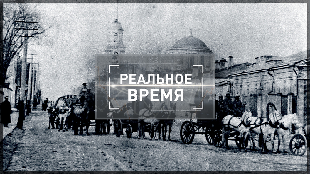 Наша Россия: Орёл - 450 [Реальное время]