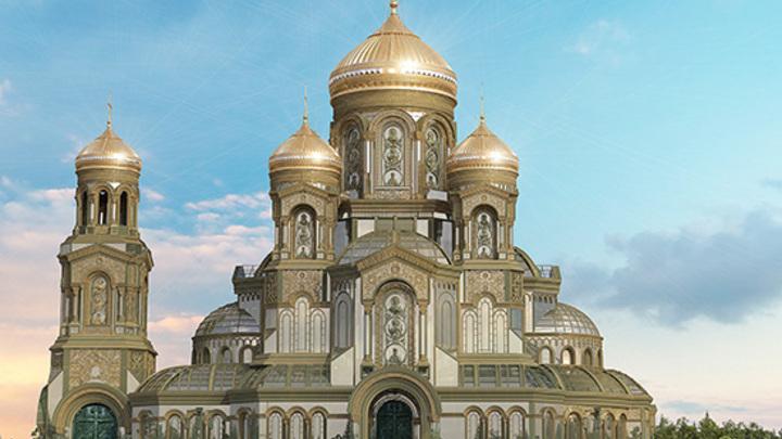 Витражи стали вызовом: На строительство Главного храма Минобороны призвали лучших мастеров
