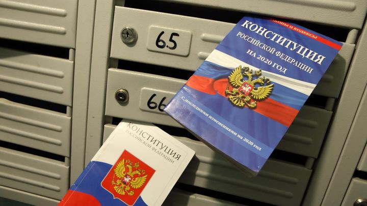 Голосование по поправкам в Конституцию будет перенесено - Путин