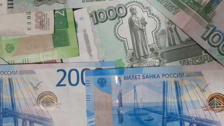 Назван регион с самой высокой зарплатой. И это не Москва