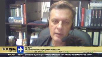 Ян Арт: Путин не будет действовать эмоционально с криптовалютами, он не такой человек