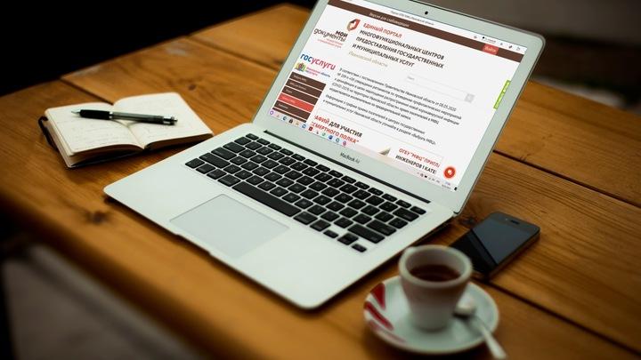 В Ивановской области за полтора года все социальные услуги переведут в электронный вид