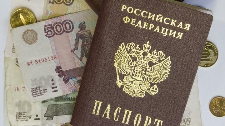 Известная русофобскими высказываниями журналистка Латынина бежала из России