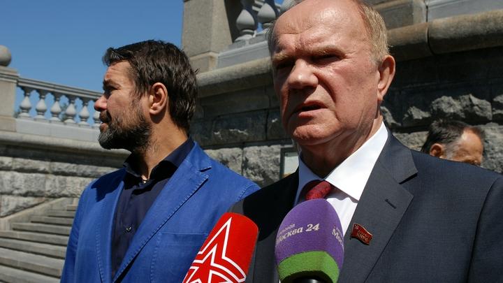 Донбасс наш: Зюганов посоветовал Путину принять ЛНР и ДНР в состав России