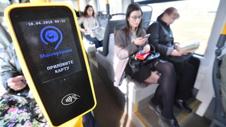 За проезд в общественном транспорте читинцам перестанут выдавать чеки