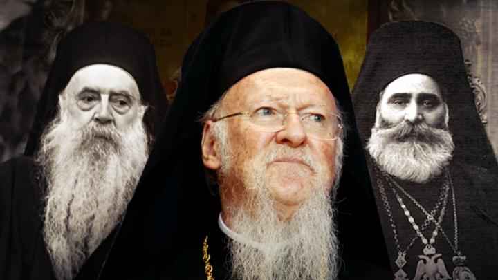 «Дело гражданина Архондониса»: Идейные истоки патриарха Варфоломея