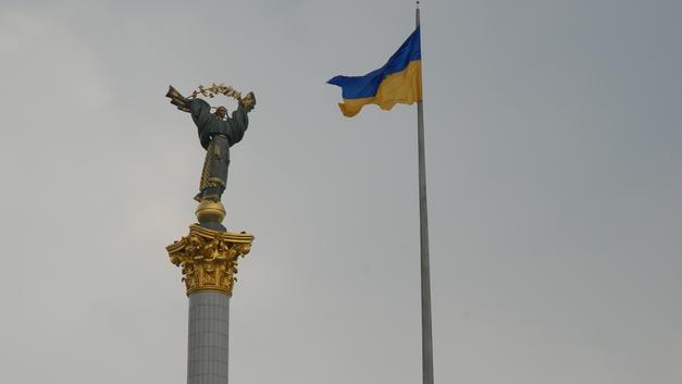 В Киеве развесили безграмотные плакаты о русском языке