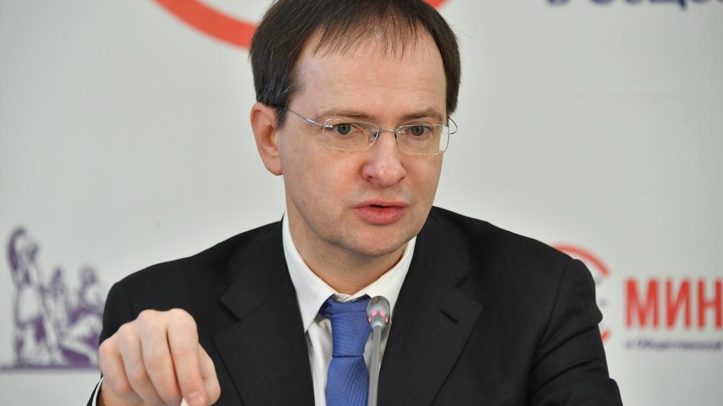 Мединский отказался отвечать навопросы оситуации вокруг «Сатирикона»