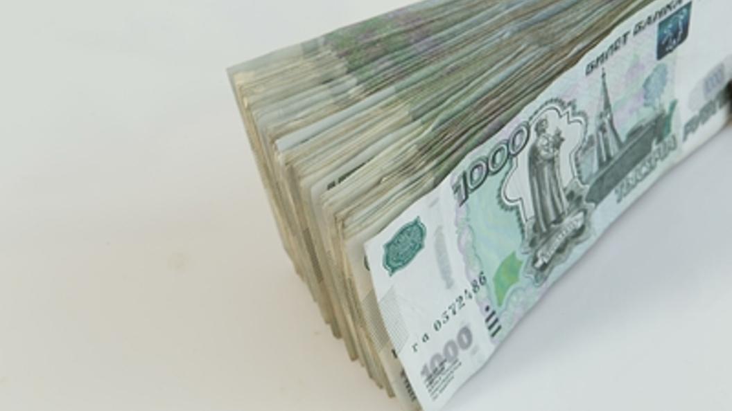 Мошенник неудержал сумку сдобычей ирастерял часть денежных средств при побеге