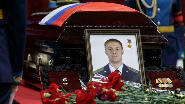 Город Борисоглебск почтил память погибшего в Сирии летчика