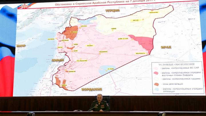 Начался обстрел авиабазы в Сирии, системы ПВО пока справляются - СМИ