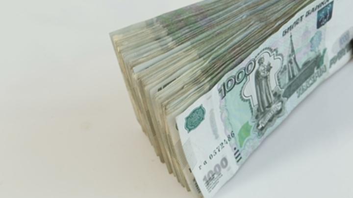 Эксперты: Задолженности по кредитам заставили граждан России меньше откладывать на будущее