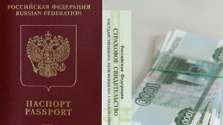 Фальшивые паспорта часто используют арендаторы квартир: Эксперты рассказали о мошеннических схемах на рынке поддельных документов