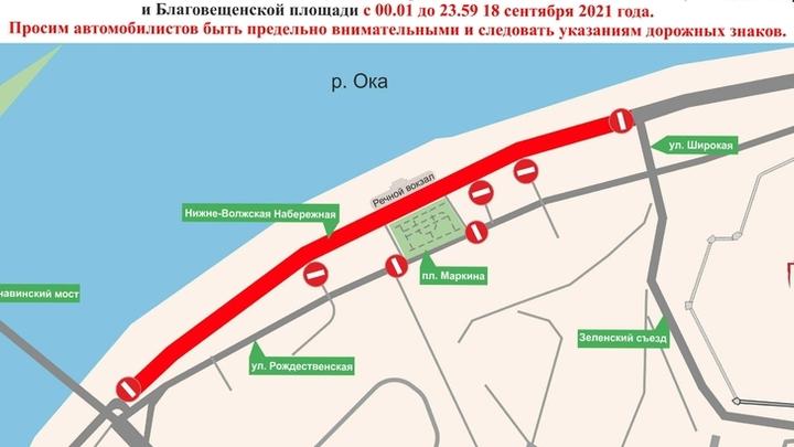 На Нижневолжской набережной перекроют движение 18 сентября