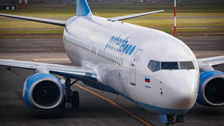 Российский пилот предложил стюардессам Победы воспитывать пассажиров с применением силы