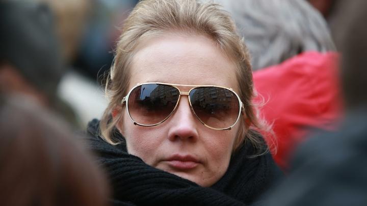 Извините за плохое качество: Задержана жена Навального