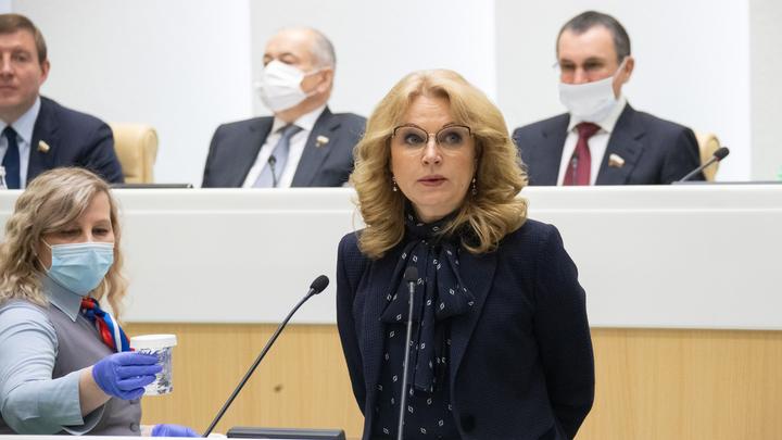 Татьяна Голикова: «В Санкт-Петербурге заболеваемость коронавирусом вдвое выше, чем по стране»