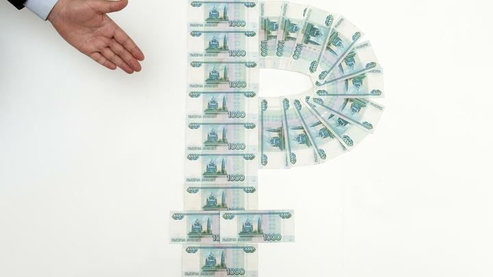 Зарплата в России станет меньше: Названы последствия перехода на четырёхдневную рабочую неделю