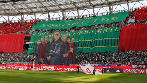 Каким был сезон-2017/18 в русском футболе. Итоги