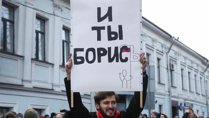 Хорошо, что Борис не знает: На марш Немцова вышли лесбиянки, колдуны и феминистки