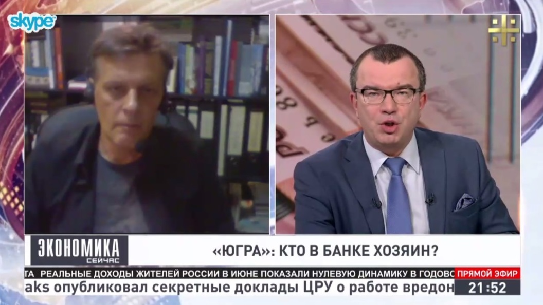 Ян Арт: Возможно, с протестом Генпрокуратуры к ЦБ будет разбираться суд