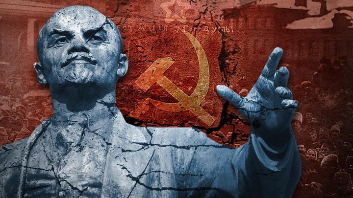 Как Ленин пустился в плавание, не зная куда: Отмирание государства и путь к коммунизму