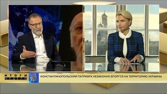 Михеев о чёрных делах Украины под грифом святости