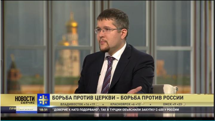 Николай Севостьянов: Против Православия играют Учитель, либералы, красные и мусульмане