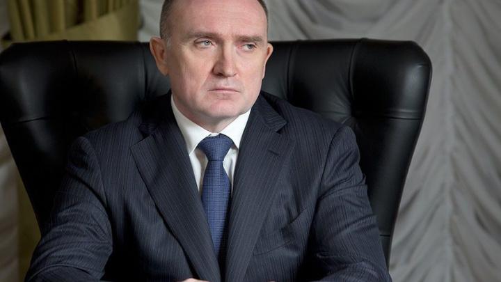 Бывшему губернатору Челябинской области суд в 5 раз снизил сумму штрафа за картельный сговор