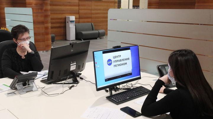 Пожаловаться на власть стало проще: в Санкт-Петербурге открыли Центр управления регионом