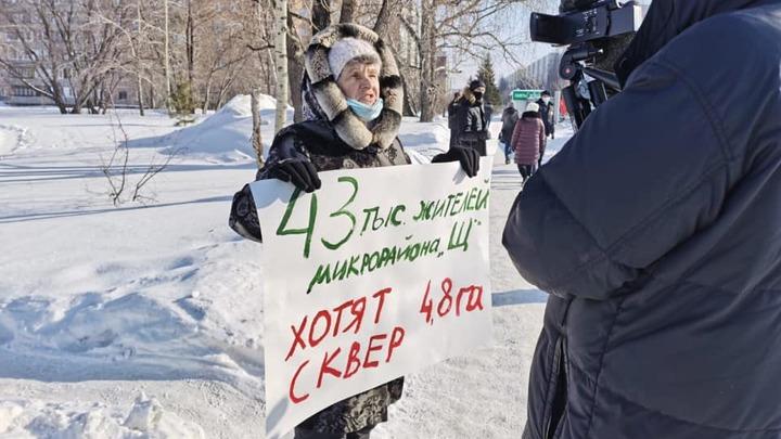 Новосибирцы вышли на пикеты в защиту сквера на Демакова
