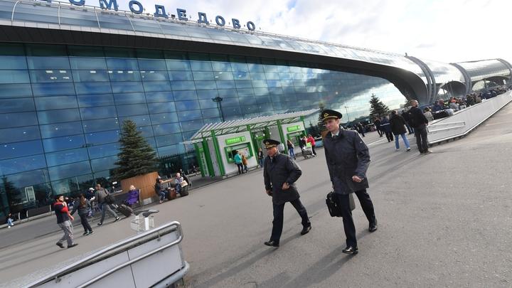 ФАС накажет аэропорт Домодедово за дискриминацию таксистов
