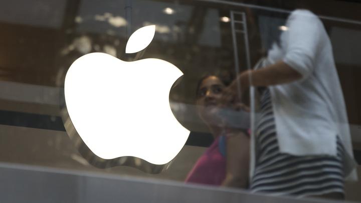 Apple готова выдавать личные данные пользователей полиции - Reuters