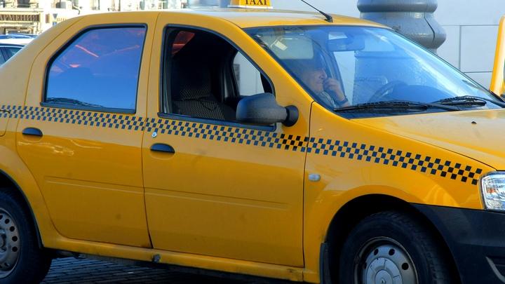 Пользователи по всей России пожаловались на масштабный сбой в Яндекс.Такси