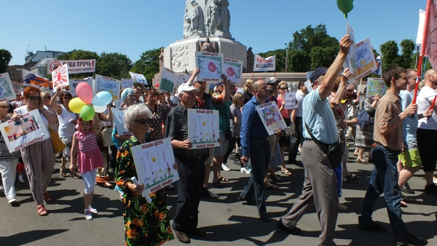 Право на слово: Закон о русском языке расколол Латвию