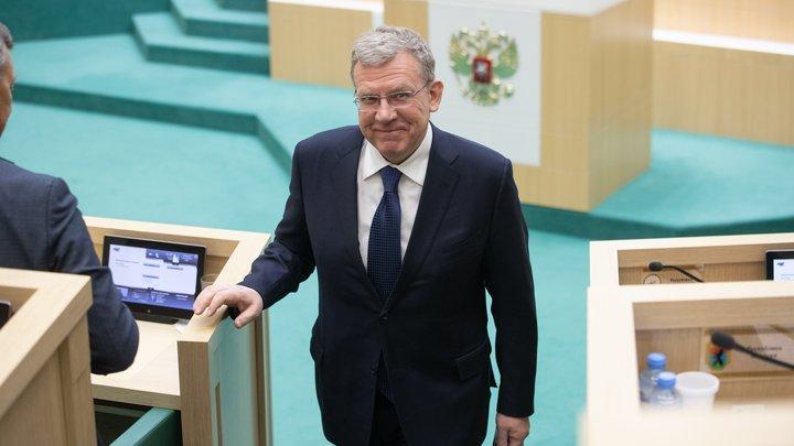 Строго определить основания: Кудрин высказался о предложении Путина сохранить право смещать премьера за президентом