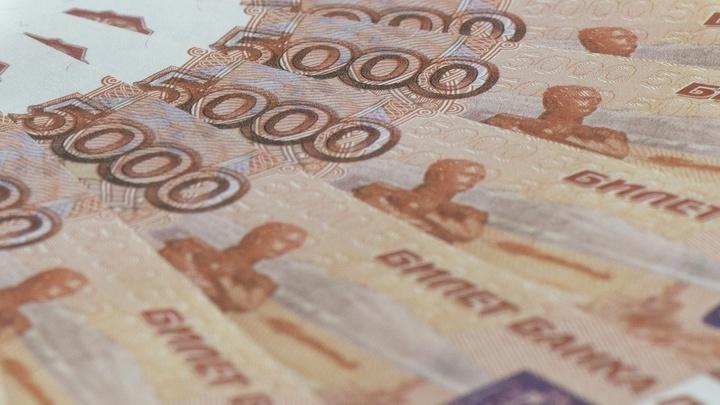 Ростовская область потратит 400 млн рублей на восстановление после пандемии коронавируса