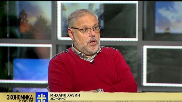 Михаил Хазин: Можно говорить о дешевой ипотеке, но у людей нет денег ее взять