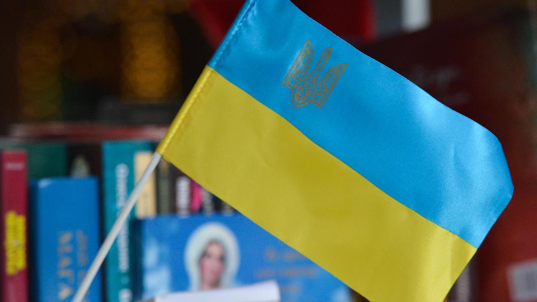 Вгосударстве Украина появились билборды об«освободительном походе» наКрым