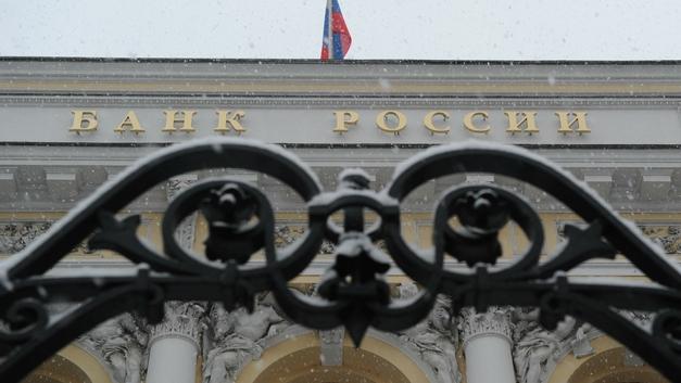 ЦБ: Резкого снижения интереса инвесторов к российским активам не наблюдается
