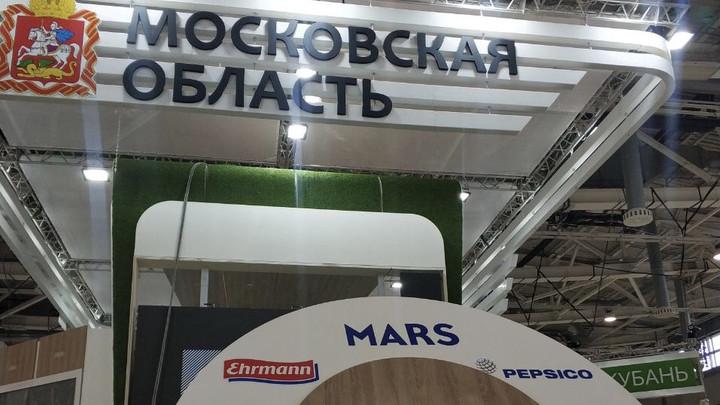 На выставке Золотая осень-2021 правительство Подмосковья планирует подписать 14 соглашений